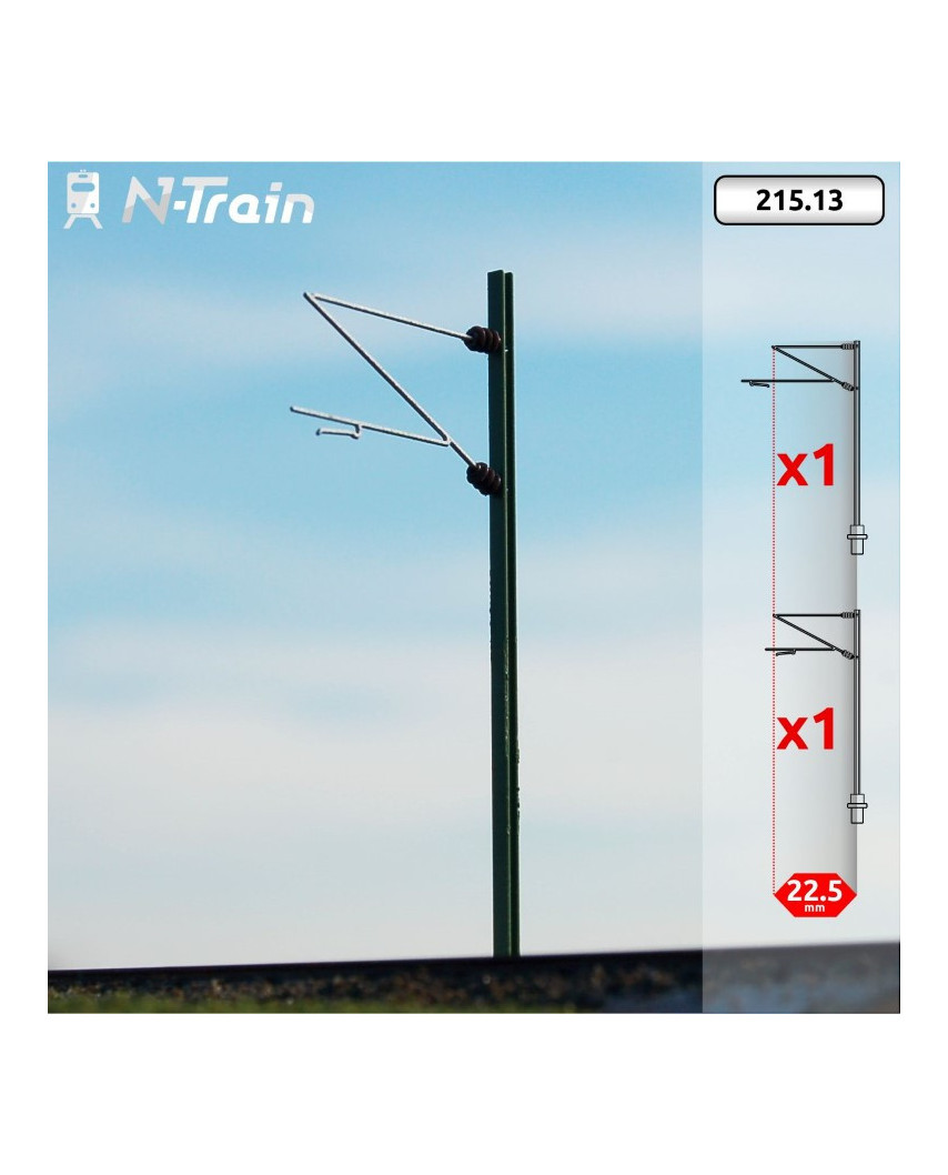 DB - H-Profile mast with Re160 Bracket - M (2 units)